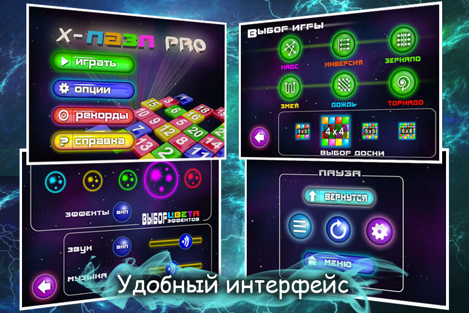 Screenshot X Пазл PRO HD